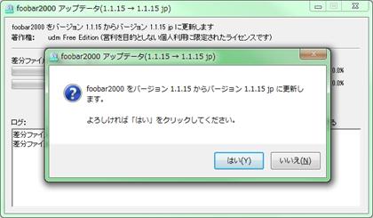 2012-09-28_1635