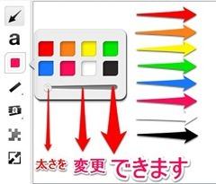 2012-11-07_2217_110712_102438_PM