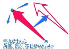 2012-11-07_2312_110712_111800_PM