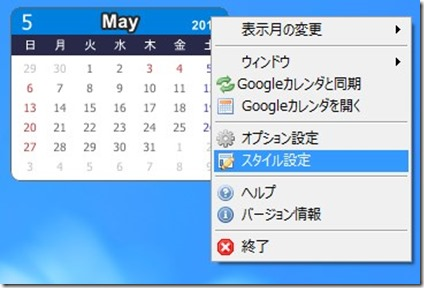 2013-05-09_04