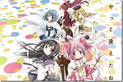 madoka_movie1